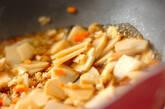 タケノコの混ぜご飯の作り方1