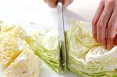 野菜のカレースープ煮の下準備1