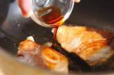 ブリのポン酢バター焼きの作り方3