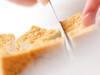 ゴーヤのみそ炒めの作り方の手順3