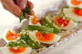 塩麹卵とアボカドのサラダの作り方3