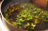 万願寺唐辛子の甘辛炒めの作り方2