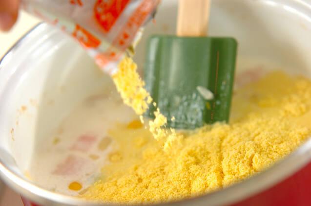 つぶつぶコーンスープの作り方の手順5