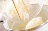 鶏の豆乳きび粥の作り方5