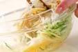 糸寒天の酢みそ和えの作り方の手順7
