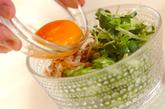 オクラと納豆の混ぜまぜサラダの作り方2