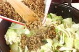 春キャベツのカレー炒めの作り方4