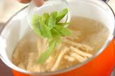 エビ芋の白みそ汁の作り方5