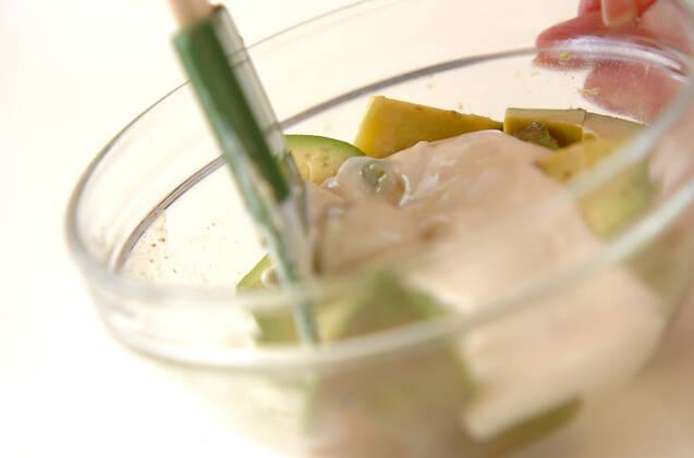 アボカドのサラダの作り方の手順5