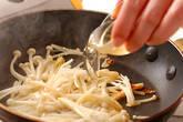 エノキの甘酢和えの作り方2