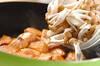 鮭とシメジの和風パスタの作り方の手順8
