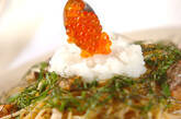鮭とシメジの和風パスタの作り方10