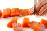 鮭とシメジの和風パスタの下準備1