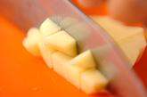 ハッシュドポテトチーズ味の作り方1