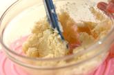 ハッシュドポテトチーズ味の作り方2