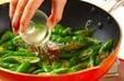 長唐辛子の炒め煮の作り方2