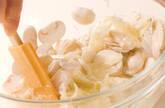 マッシュセロリサラダの作り方3
