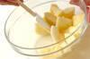 フルーツ・デザートの作り方の手順3