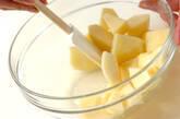 フルーツ・デザートの作り方3