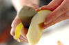 フルーツ・デザートの作り方の手順1