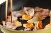 豚肉の甜麺醤炒めの作り方3