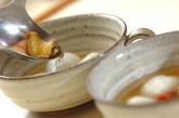白玉団子のショウガシロップがけの作り方3