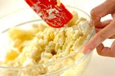ジャガと卵のユズ風味サラダの作り方2