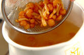 ナメコのみそ汁の作り方2