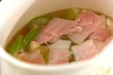 セロリとベーコンの煮物の作り方1