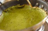 抹茶のアイスクレープの作り方6