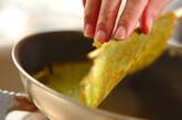 抹茶のアイスクレープの作り方7
