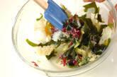 海藻生春巻きの作り方5