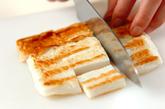 ハンペンのおかかマヨ和えの作り方1