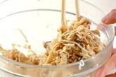 切干し大根のゴマ酢和えの作り方2