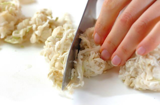 切干し大根のゴマ酢和えの作り方の手順1