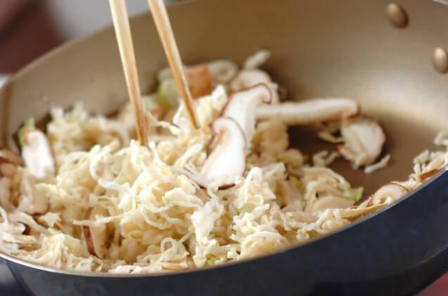 切干し大根のゴマ酢和えの作り方の手順4