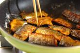 サンマのカレー焼きの作り方6