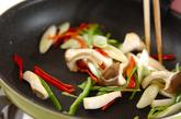 サンマのカレー焼きの作り方1