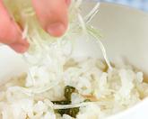 スープかけご飯の作り方3