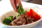 豚肉のショウガ炒め蒸しの作り方10