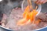 豚肉のショウガ炒め蒸しの作り方1