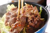 豚肉のショウガ炒め蒸しの作り方9