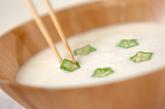ヨーグルトピーチスープの作り方2
