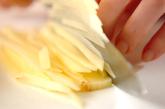 ジャガイモの甘酢和えの下準備1