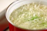 ジャガイモの甘酢和えの作り方2
