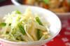 ジャガイモの甘酢和えの作り方の手順