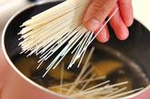 素麺のみそ汁の作り方1