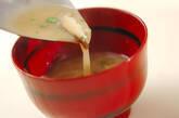 素麺のみそ汁の作り方7