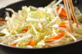 モヤシの甘酢炒めの作り方1