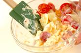 ゆで卵とトマトのチリサラダの作り方1